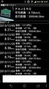 Screenshot_2013-12-10-00-41-58.jpg